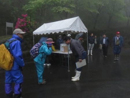 カラ迫岳山開き 2018-04-15 010