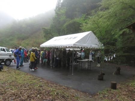 カラ迫岳山開き 2018-04-15 024