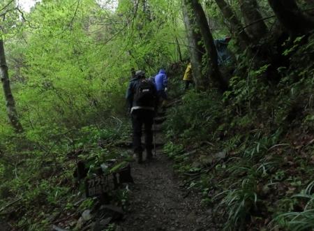 カラ迫岳山開き 2018-04-15 048