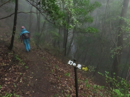 カラ迫岳山開き 2018-04-15 096