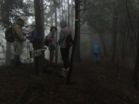 カラ迫岳山開き 2018-04-15 108