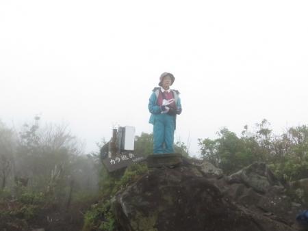 カラ迫岳山開き 2018-04-15 133