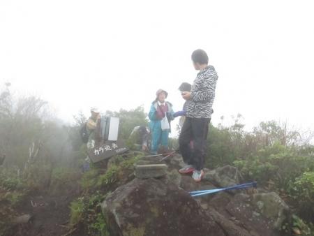 カラ迫岳山開き 2018-04-15 129