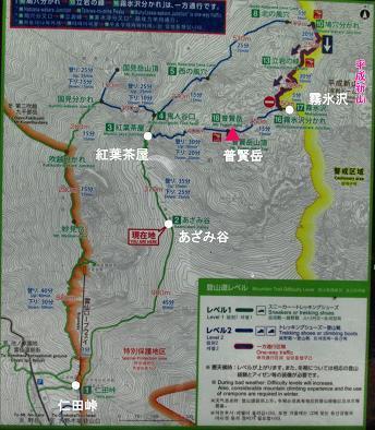 雲仙岳地図201705141649138a5