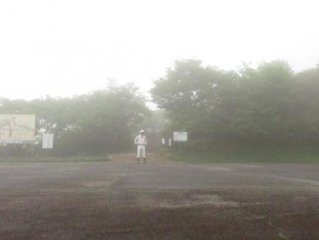 霧の天山 1980-01-01 080