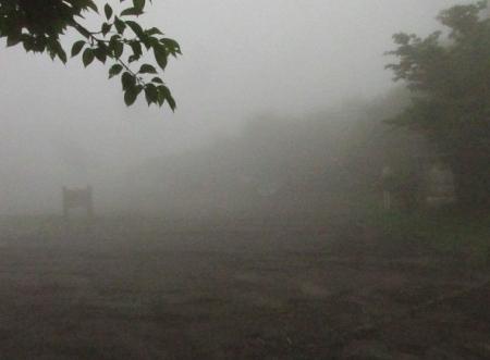 霧の天山 1980-01-01 203
