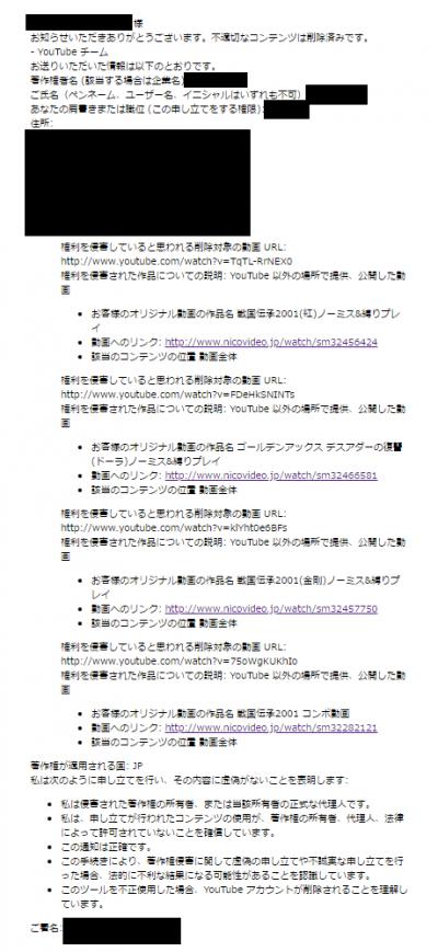 SnapCrab_NoName_2018-4-14_23-1-15_No-00.png