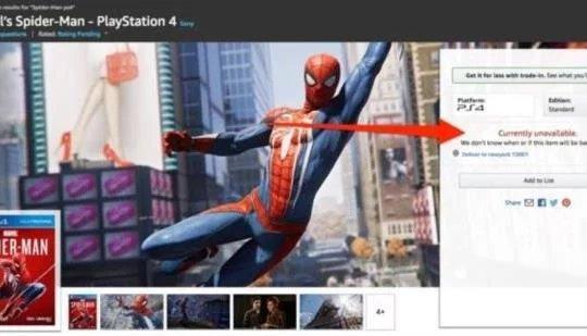 スパイダーマン予約購入画面