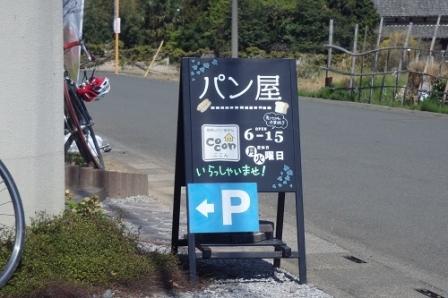 P4080461.jpg