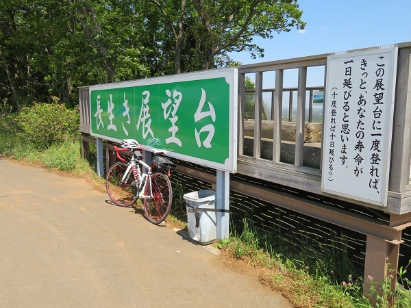 180505秋元牧場 (24)