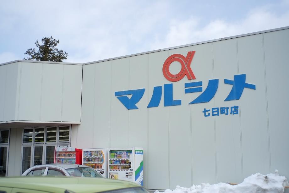 XE1S4760.jpg