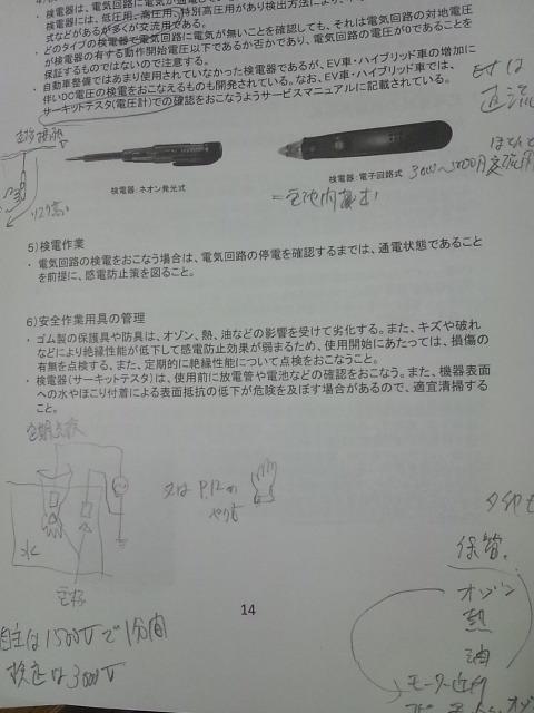 DVC180516teidenatu (4)