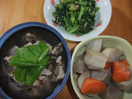 茶飯、浸し、煮物