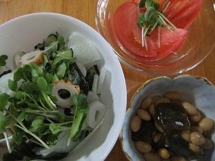 すもの、トマト、煮豆