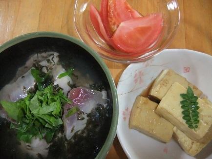 茶飯、煮豆腐、トマト