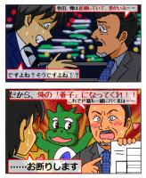 タイトルは岡村孝子「TODAY」より拝借。春田に父親がいるのか気になる……。