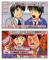 タイトルは岡村孝子「愛がほしい」より拝借。おっさんのラインはいつからなんだろう。