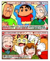 長寿アニメの宿命であるが……演じている間にも相当のご苦労があっただろう。