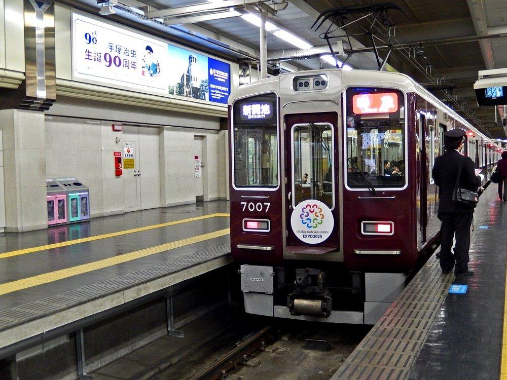 万博誘致ヘッドマークの阪急電車
