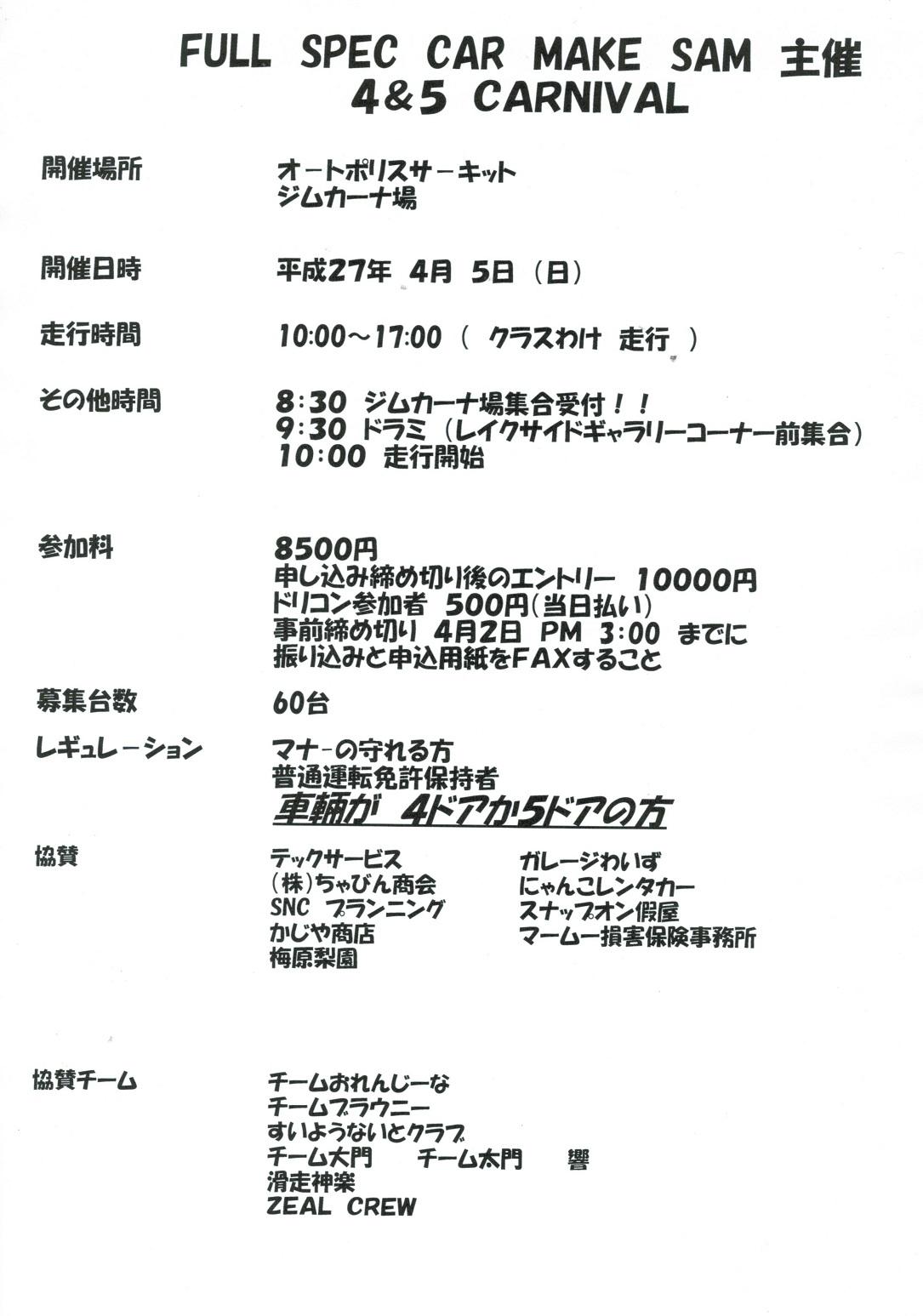 CCI20150225_00000.jpg