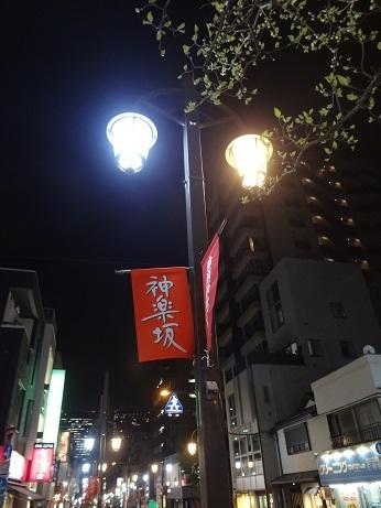 神楽坂街灯2