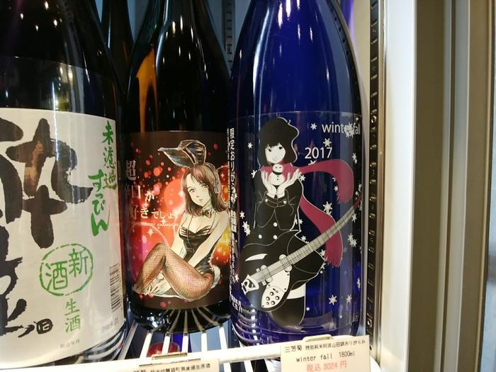 Gin shizuku06