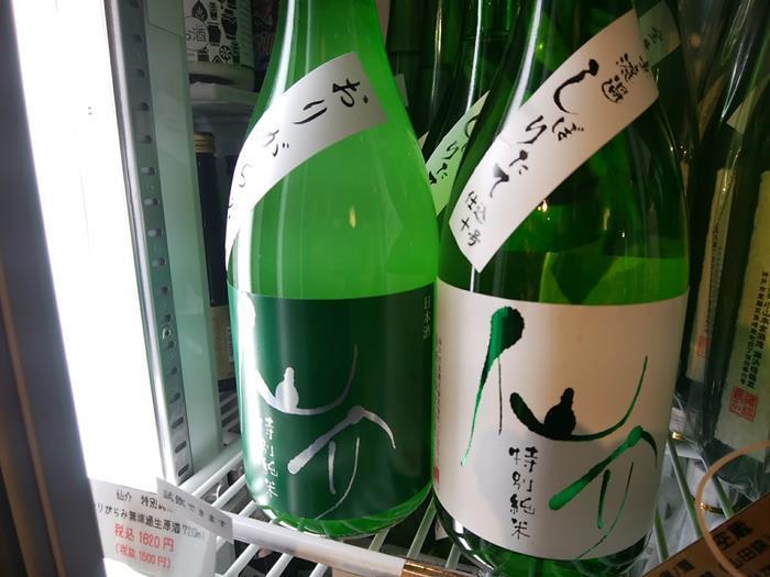 Gin shizuku08