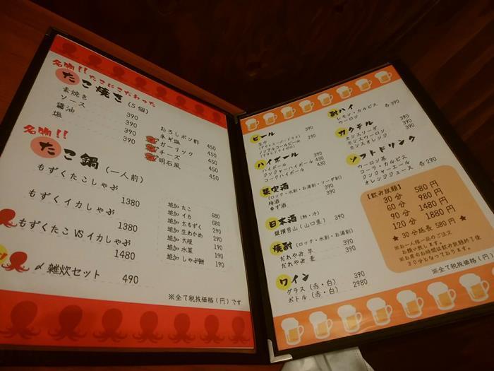 Osaka-takoyaki-01.jpg