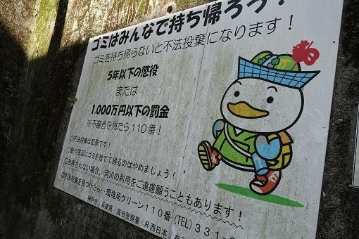 神戸市中央区のゆるキャラ「かもめん」