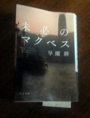 moritokaesaru.jpg