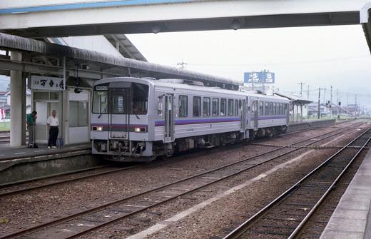 19960817出雲一畑紀行139-1