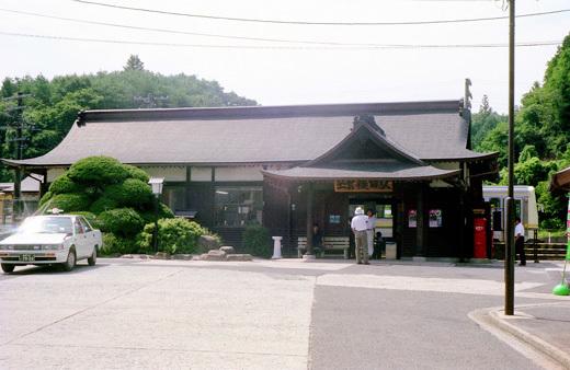19960817出雲一畑紀行153-1