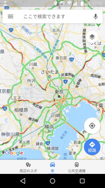 グーグルマップの渋滞情報