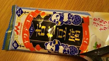 杏仁豆腐アイス