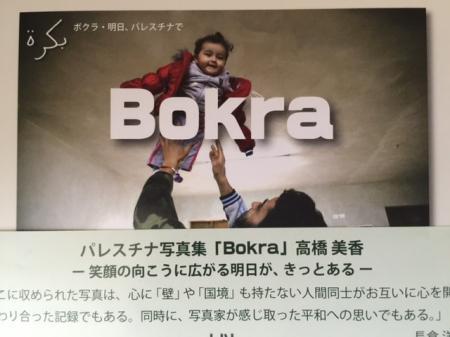 bok3_convert_20180419201432.jpg