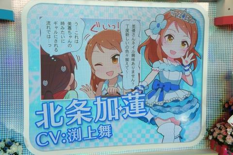 cingeki_supufesu_02.jpg