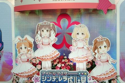 cingeki_supufesu_03.jpg