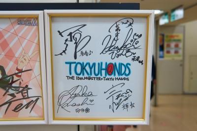 imas_tokyuhands_ikebukuro_10.jpg