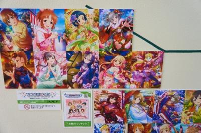 imas_tokyuhands_shibuya_17.jpg