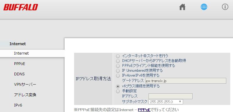 Ipv6 so-net