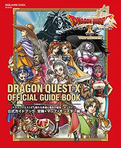 ドラゴンクエストX 眠れる勇者と導きの盟友 オンライン 公式ガイドブック