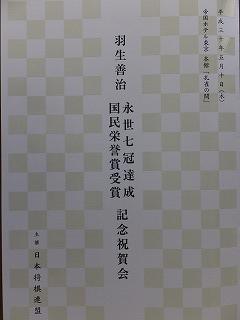DSCF7558-11.jpg