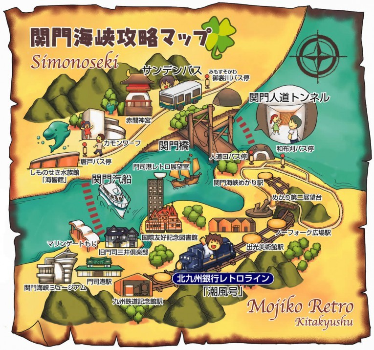 kanmon-map-765x715.jpg