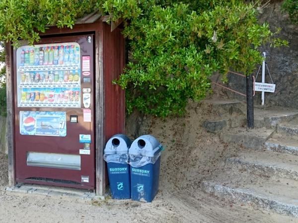 展望台入り口の自販機
