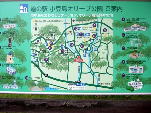 オリーブ公園地図