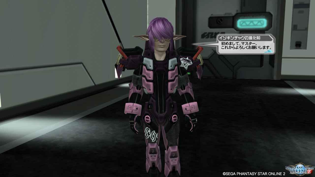 pso20161213_222450_001.png