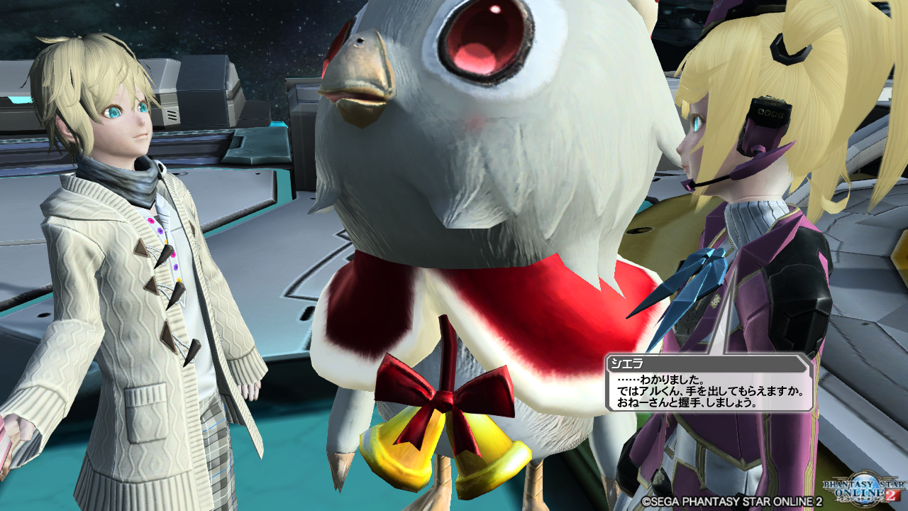 pso20161226_172556_003.png