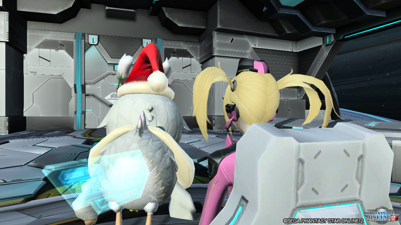pso20161226_174246_006.png