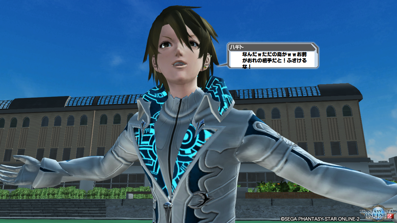pso20161226_174854_999.png