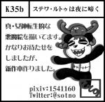 K35b.jpg